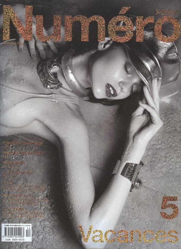 Numero (2008 december)