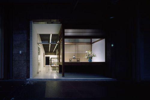 Visvim shop Kyoto