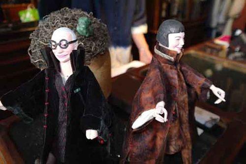 Sophie dolls