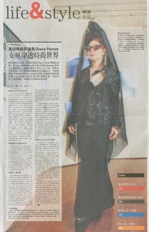 Ming Pao Daily 1216