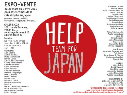 Expo_vente_help_japon