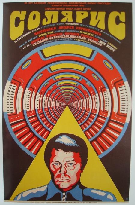 Solaris-russian-movie-poster