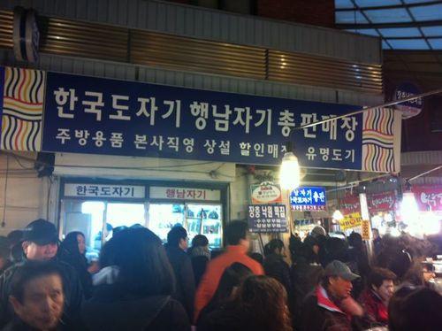 Seoul_week1_08