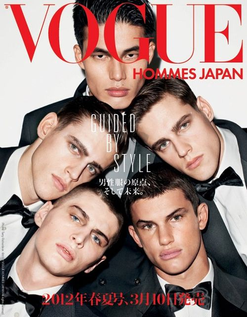Dae Na - Vogue Hommes Japan March 2012