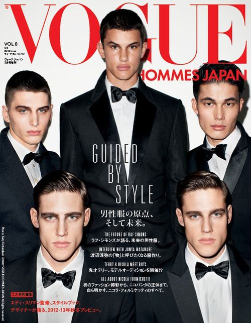Dae Na - Vogue Hommes Japan March 2012 - 1