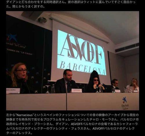 Asvoff.jp blog of Akiko  Hamaoka