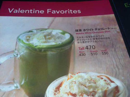 Starbucks in Japan