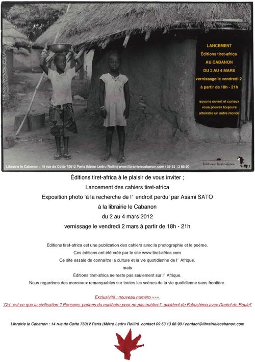 Affiche+texte-tire-africa