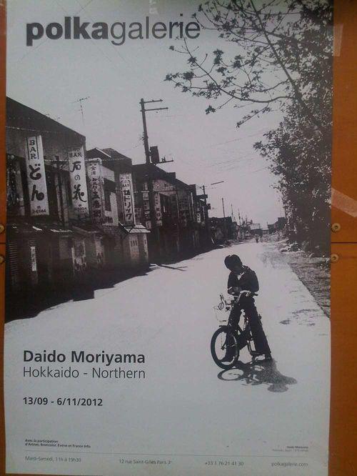 Daido moriya
