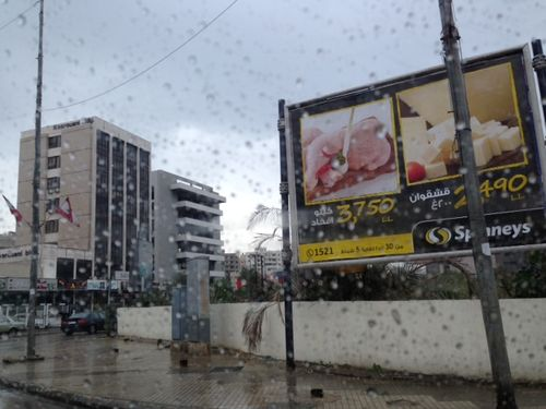 Leaving Beirut 2