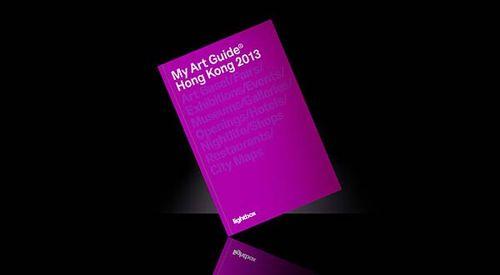 Newsletter_MyAG_hongkong_2013
