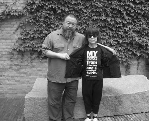 Ai Weiwei +rei Kawakubo