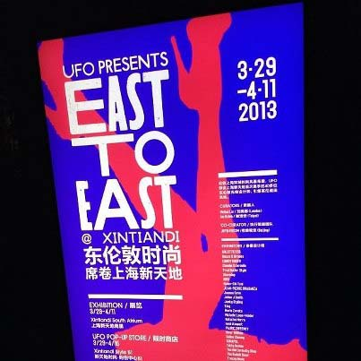 Poster east to east