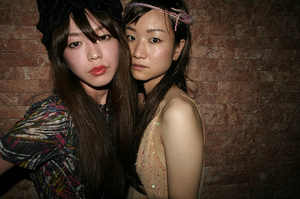 Sono_and_naoko
