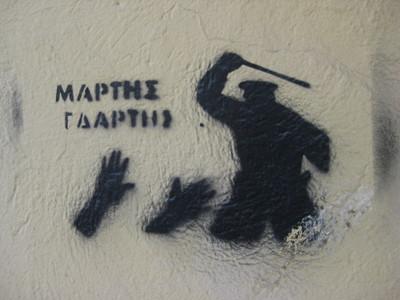 Antipolice_art