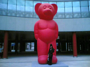 Dp_and_the_red_bearw