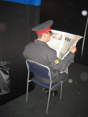 Newspaperguard