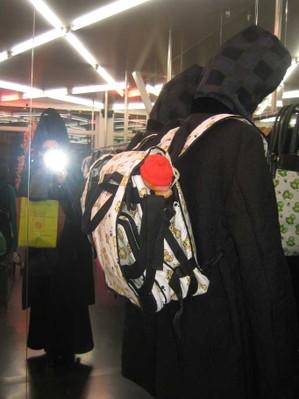 Shopppingat_kokontozai