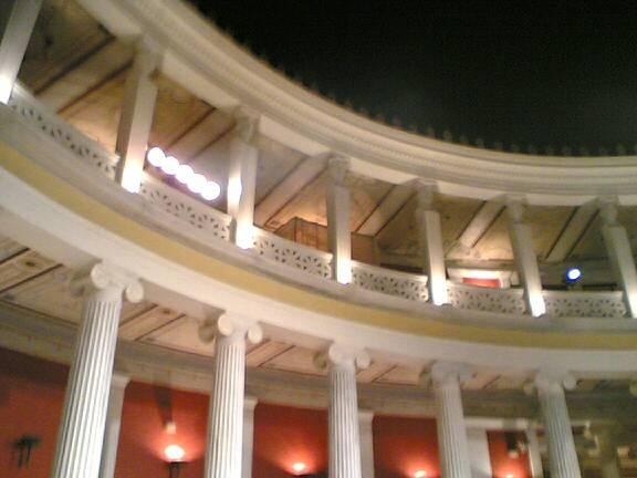 Thu 17/03/2005 19:45 Image(361)